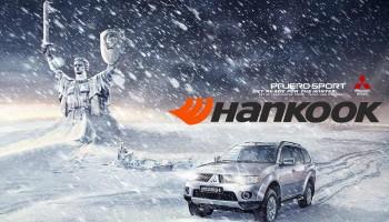 Зимние шины Hankook в Минске
