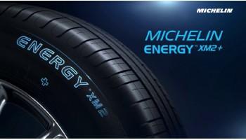 Летние шины Michelin Energy XM2+ (Plus) Новинка 2020