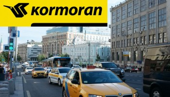 Модели шин Kormoran