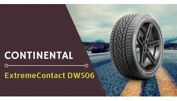 Шины Continental Extreme Contact DWS06